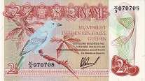 Суринам: 2 1/2 гульдена 1978 г.