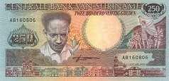 Суринам: 250 гульденов 1986-88 г.