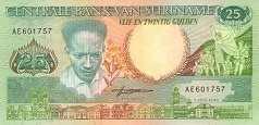 Суринам: 25 гульденов 1986-88 г.