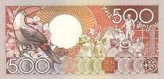 Суринам: 500 гульденов 1986-88 г.