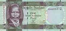 Южный Судан: 1 фунт (2011 г.)
