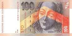 Словакия: 100 крон 1993 г.