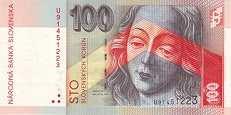 Словакия: 100 крон 1993-2004 г.