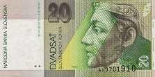 Словакия: 20 крон 1995 г.