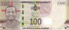 Свазиленд: 100 эмалангени 2017 г.