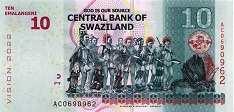 Свазиленд: 10 эмалангени 2015 г.