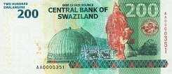 Свазиленд: 200 эмалангени 2010-14 г.