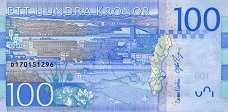 Швеция: 100 крон (2014-17 г.)