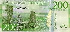 Швеция: 200 крон (2014-17 г.)