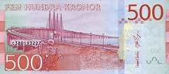 Швеция: 500 крон (2014-17 г.)