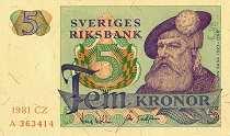 Швеция: 5 крон 1965-81 г.