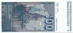Швейцария: 100 франков 1975-93 г.