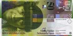 Швейцария: 50 франков 2002-12 г.