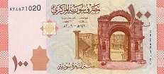 Сирия: 100 фунтов 2009 г.