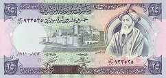 Сирия: 25 фунтов 1977-91 г.