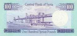 Сирия: 100 фунтов 1977-90 г.