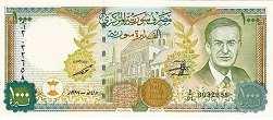 Сирия: 1000 фунтов 1997 г.