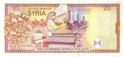 Сирия: 200 фунтов 1997 г.