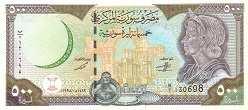 Сирия: 500 фунтов 1998 г.