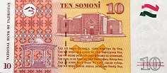 Таджикистан: 10 сомони 2017 г.