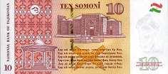 Таджикистан: 10 сомони 2018 г.