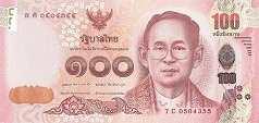 Таиланд: 100 батов (2012-16 г.) (подпись 86)