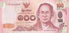 Таиланд: 100 батов (2012-16 г.) (подпись 87)