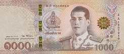 Таиланд: 1000 батов (2018 г.)
