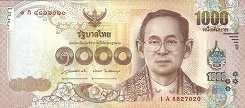 Таиланд: 1000 батов (2015-16 г.)