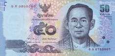 Таиланд: 50 батов (2012-16 г.) (подпись 83)
