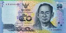 Таиланд: 50 батов (2012-16 г.) (подпись 85)