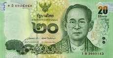 Таиланд: 20 батов (2013-16 г.) (подпись 85)