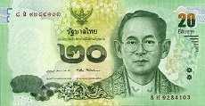 Таиланд: 20 батов (2013-16 г.) (подпись 87)