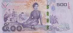 Таиланд: 500 батов (юбилейная) 2016 г.