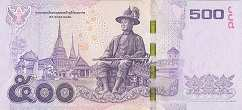 Таиланд: 500 батов (2013-16 г.) (подпись 85)