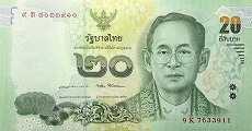 Таиланд: 20 батов (юбилейная) 2017 г.