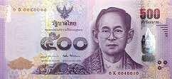 Таиланд: 500 батов (юбилейная) 2017 г.