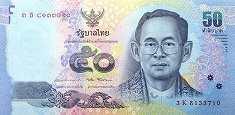 Таиланд: 50 батов (юбилейная) 2017 г.