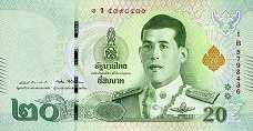 Таиланд: 20 батов (2018 г.)