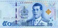 Таиланд: 50 батов (2018 г.)
