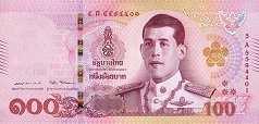 Таиланд: 100 батов (2018 г.)