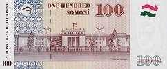 Таджикистан: 100 сомони 1999 (2013) г.