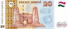 Таджикистан: 20 сомони 1999 (2013) г.