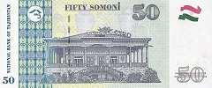 Таджикистан: 50 сомони 1999 (2013) г.