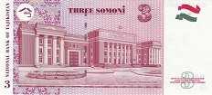 Таджикистан: 3 сомони 2010 г.