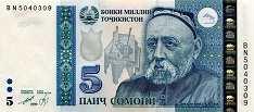 Таджикистан: 5 сомони 1999 (2013) г.