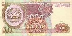 Таджикистан: 1000 рублей 1994 г.