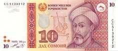 Таджикистан: 10 сомони 1999 г.