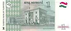 Таджикистан: 1 сомони 1999 г.