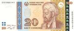 Таджикистан: 20 сомони 1999 г.
